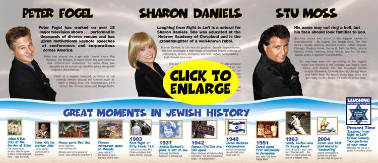 JewishComedyTour_6pgBroch_05_AllThree.qxd